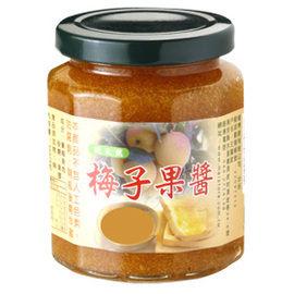 梅子博物館 梅子果醬 300g/罐