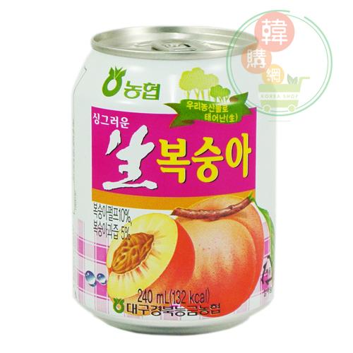 【韓購網】韓國水蜜桃汁240ml★生水蜜桃果汁★韓國飲料