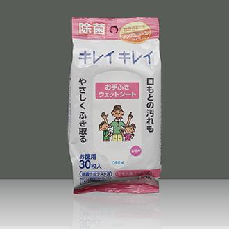 《日本製》《OUTLET》 使用期限間近! キレイキレイ お手ふきウェットシート ノンアルコールタイプ