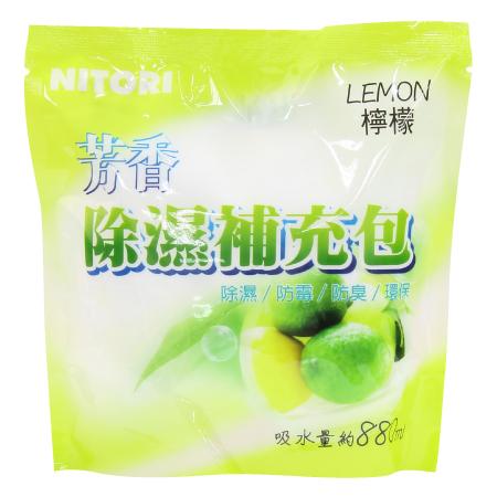 除濕盒補充包 880ml 檸檬