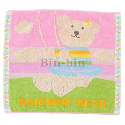 彩虹熊 方巾/825-703