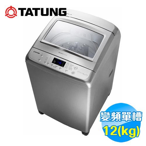 大同 Tatung 14公斤 變頻 洗衣機 TAW-A140DC