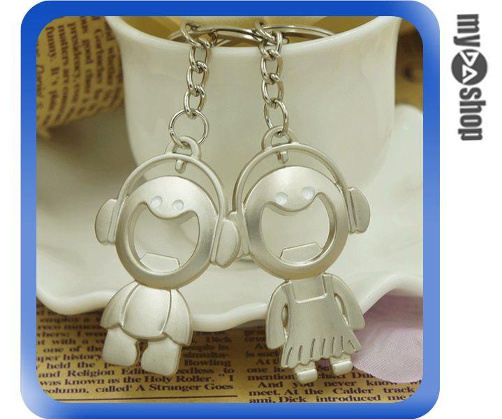 《DA量販店B》可愛 情侶 鋁合金 開罐器 個性鑰匙圈 兩個 (22-938)