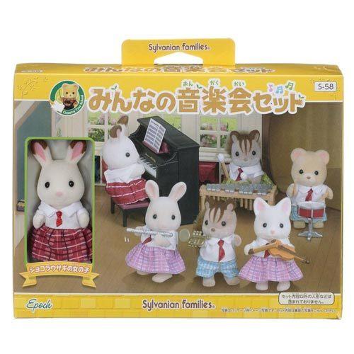 【 EPOCH 】森林家族 - 小學音樂組