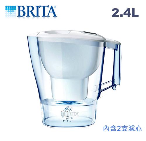 【佳麗寶】-德國 BRITA Aluna愛奴娜濾水壺2.4L【內含2支濾芯】