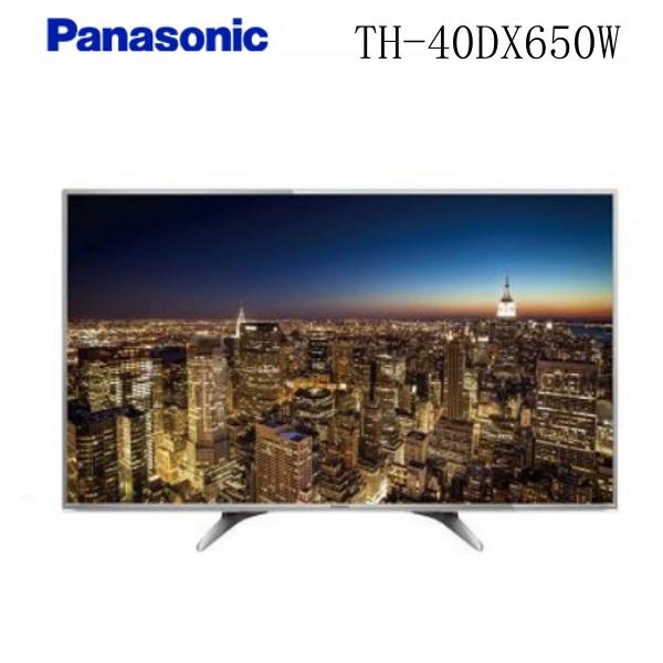 Panasonic 國際牌 40吋 4K UHD LED液晶電視- TH-40DX650W