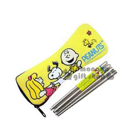 〔小禮堂〕史努比 兩截式不鏽鋼筷組《黃.朋友.牽手》附收納袋