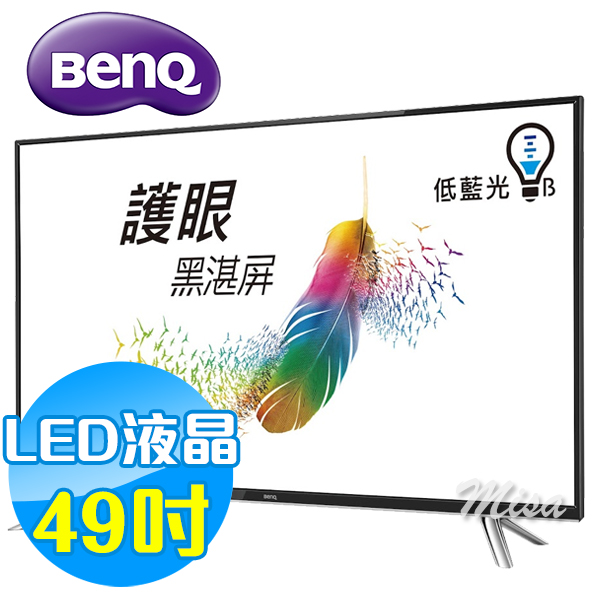 BenQ明基 49吋 49IE6500 LED 液晶顯示器 液晶電視 (含視訊盒) 低藍光護眼