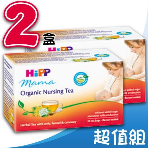 【奇買親子購物網】HiPP喜寶有機天然媽媽飲品茶包/1.5gx20包/2入