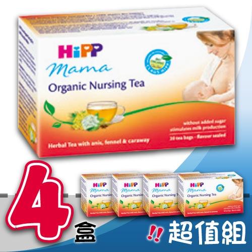 【奇買親子購物網】HiPP喜寶有機天然媽媽飲品茶包/1.5gx20包/4入