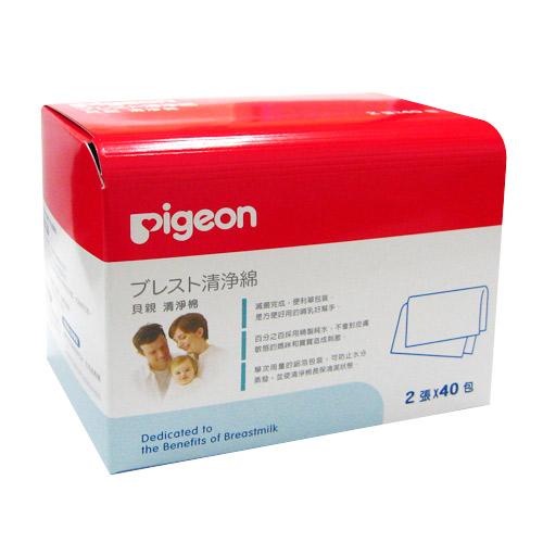【奇買親子購物網】貝親 PIGEON  乳頭清淨棉(80片)