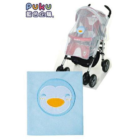 【奇買親子購物網】藍色企鵝 PUKU Petit 手推車蚊帳(B)