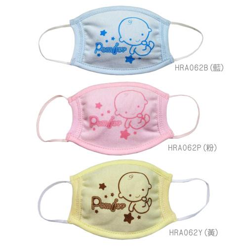 【奇買親子購物網】【朴蜜兒】竹碳纖維口罩