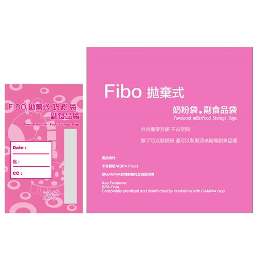 【奇買親子購物網】Fibo 拋棄式奶粉袋/副食品袋(10入/包)