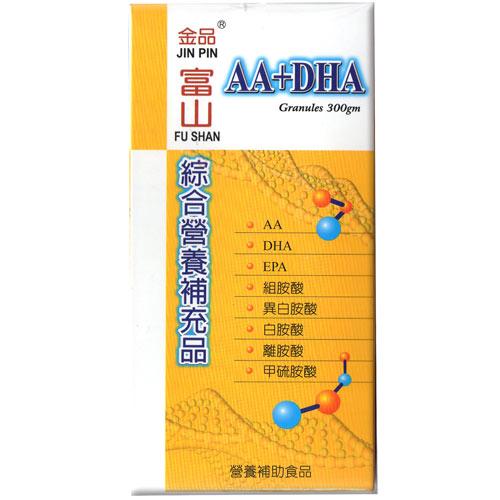 【奇買親子購物網】金品富山AA+DHA綜合營養補充品(粉狀食品)300g/1罐