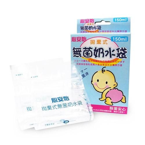 【奇買親子購物網】心安怡 拋棄式無菌母乳冷凍袋150ML(30入)