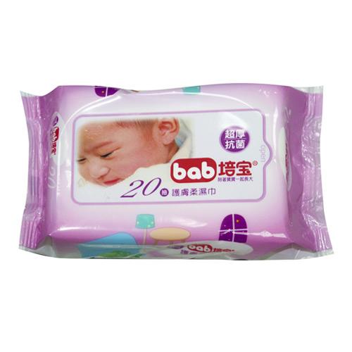 【奇買親子購物網】培寶bab護膚柔濕巾20抽x1包