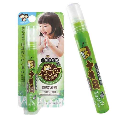 【奇買親子購物網】培寶bab小不叮驅蚊噴霧10ml-小黑蚊(全家人用)
