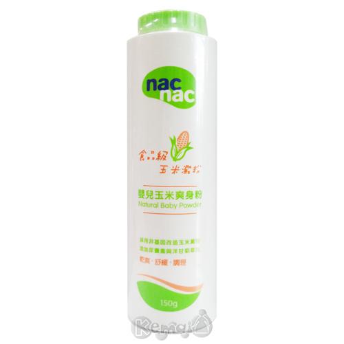 【奇買親子購物網】Nac Nac嬰兒玉米爽身粉150g