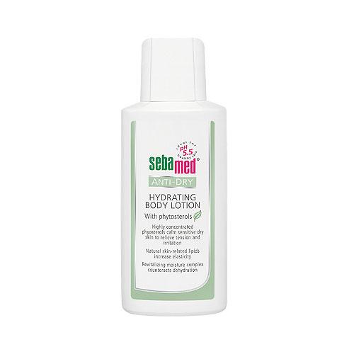 【奇買親子購物網】施巴 Sebamed 抗乾敏保濕乳液(200ml)
