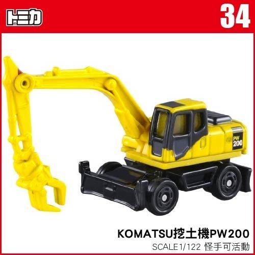 【奇買親子購物網】(34)TOMICA多美小汽車 KOMATSU挖土機PW200