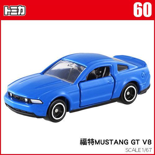 【奇買親子購物網】(60)TOMICA多美小汽車 福特MUSTANG GT V8