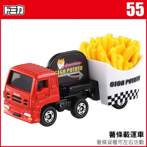 【奇買親子購物網】(55)【TOMICA多美小汽車】薯條載運車
