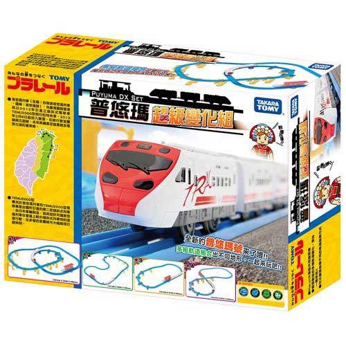 【奇買親子購物網】PLARAIL鐵道王國 普悠瑪超級變化組