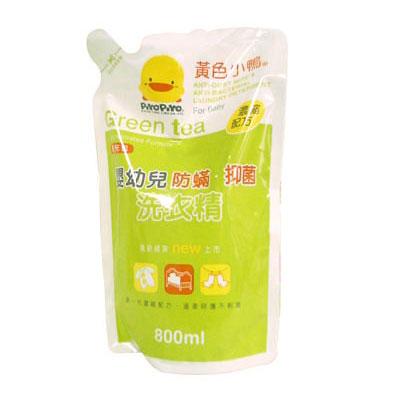 【奇買親子購物網】黃色小鴨 嬰幼兒防蹣抑菌洗衣精補充包(800ML)(清新綠茶)