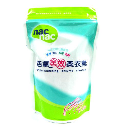 【奇買親子購物網】Nac Nac  活氧全效柔衣素(450g) /補充包