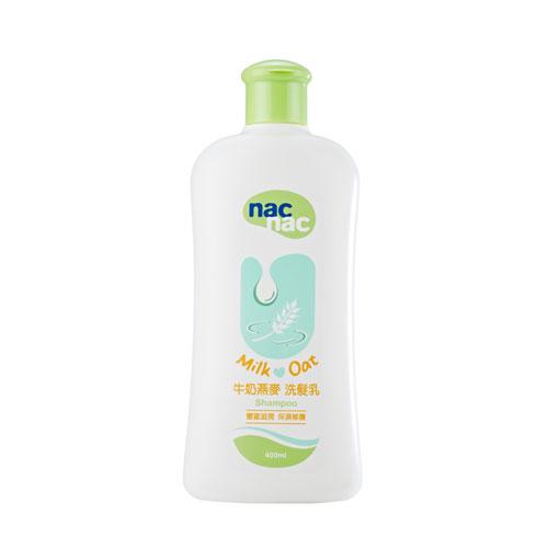 【奇買親子購物網】Nac Nac寶貝可愛牛奶燕麥洗髮乳 400ML
