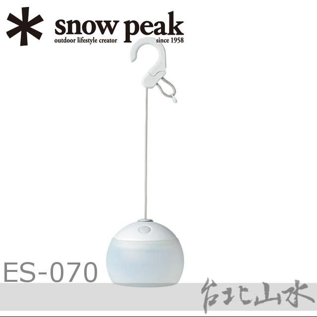 Snow Peak 充電式燈籠花/露營營燈/氣氛燈/夜燈/吊燈 Hozuki ES-070WH 白 日本雪峰