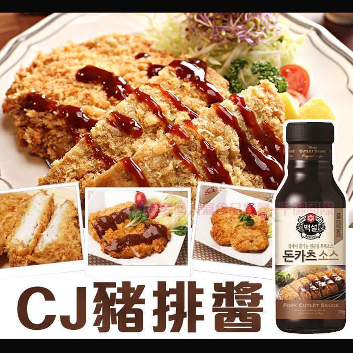 韓國 CJ炸豬排醬 315g[KO8801007206271] 千御國際