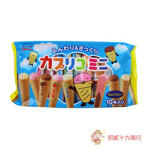 【0216零食會社】固力果三味甜筒巧克力餅
