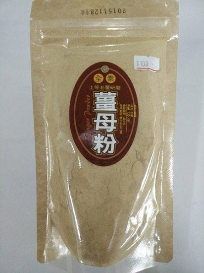 友田 薑母粉 120g/包