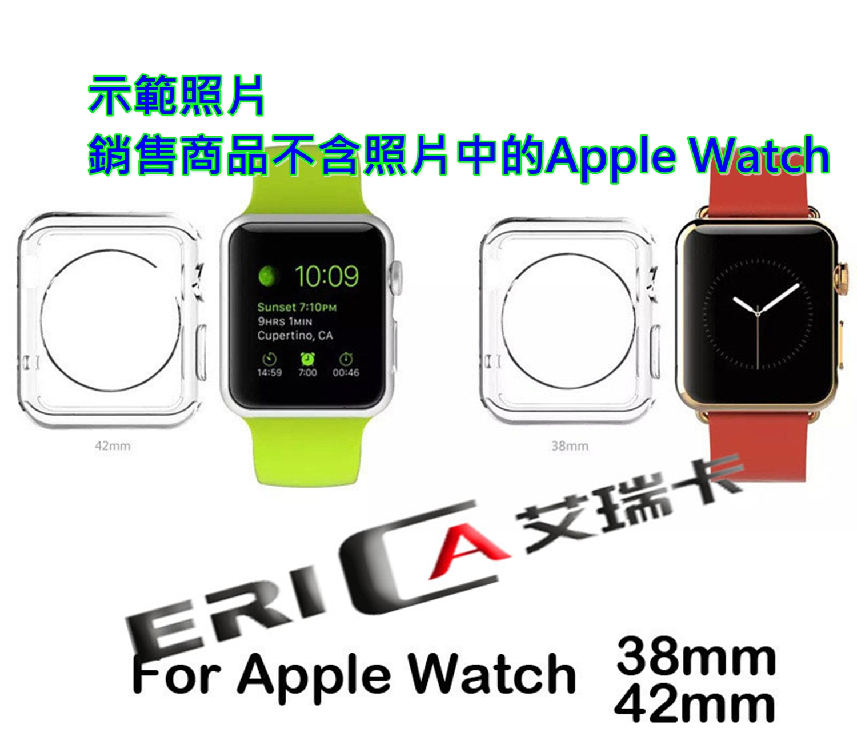 Apple Watch 專用 透明保護殼
