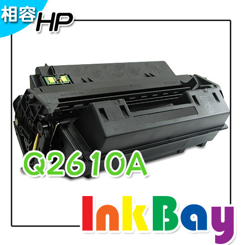 HP Q2610A/Q2610/2610A/2610環保碳粉匣 適用LJ-2300