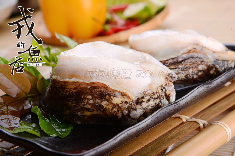 【特級鮑魚-1kg/包】 智利嚴選直送,急凍超鮮甜、Q嫩、海味十足*戎的魚店*