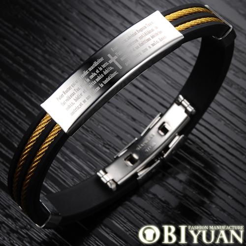 手環【FPH842】OBI YUAN韓風西德鋼電刻十字架禱告文拼接矽膠精飾手環