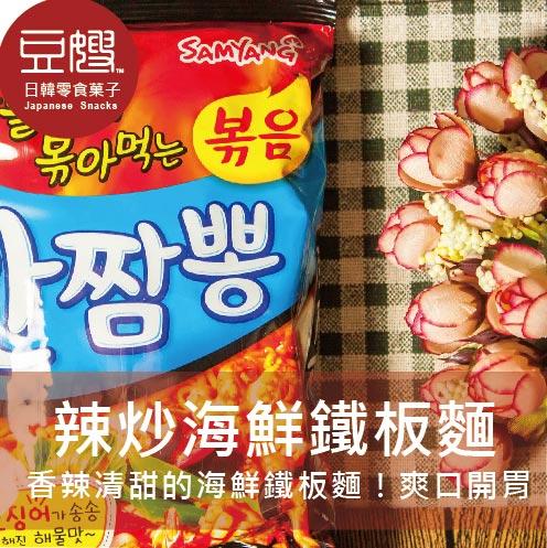 【豆嫂】韓國泡麵 三養 辣炒海鮮鐵板麵