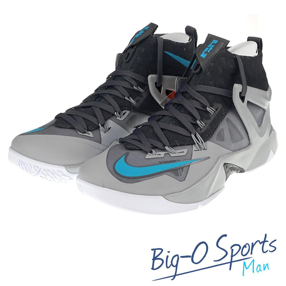 NIKE 耐吉 AMBASSADOR VIII 實戰籃球鞋 男 818678040 Big-O Sports