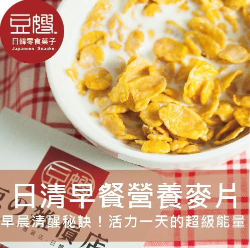 【豆嫂】日本零食 NISSIN 日清早餐營養麥片BIG(起司蛋糕味/鬆餅風味/糖霜風味)