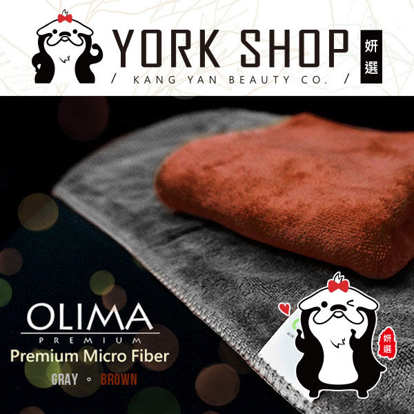 【姍伶】專業汽車機車美容DIY Olima Premium 【長毛加厚版】超細纖維布 魔布 650*350mm - 顏色隨機