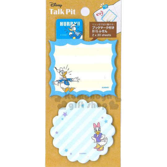 〔小禮堂〕迪士尼 唐老鴨 標籤便利貼《可撕裂式.藍白.條紋.黛西》2種不同圖案