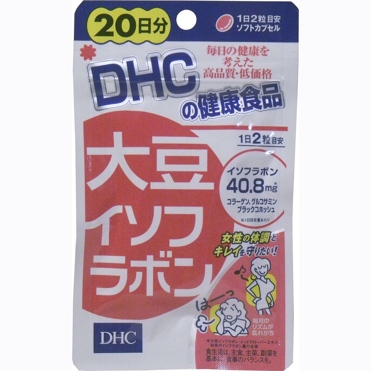DHC 營養補給品 大豆精華(大豆異黃酮) 20日份(40粒)