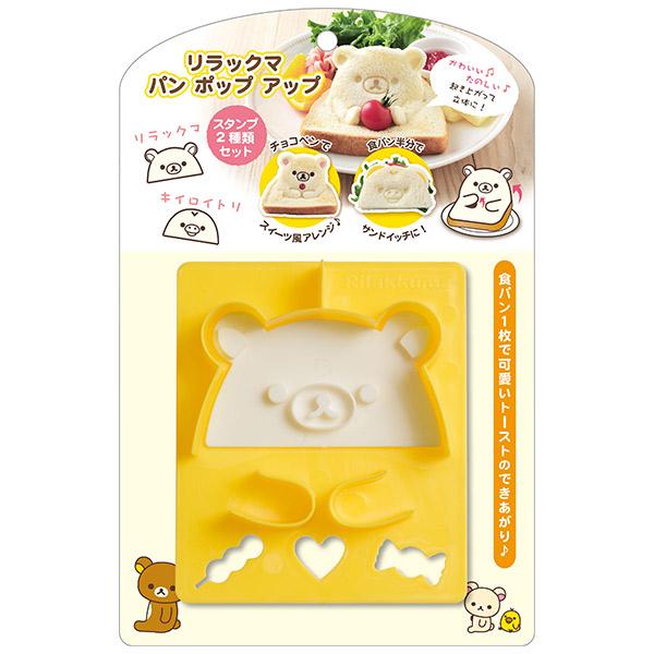 【蜜多麗夢想本舖】日本 San-X 拉拉熊 廚房用具 吐司模具 日本製(黃)