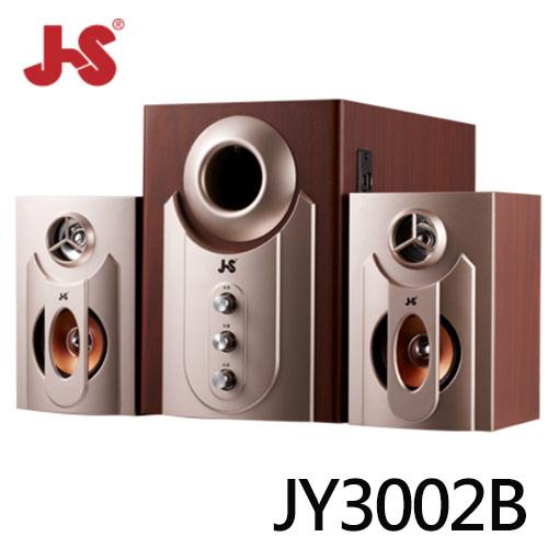 【JS 淇譽】JY3002B 2.1 聲道全木質多媒體喇叭