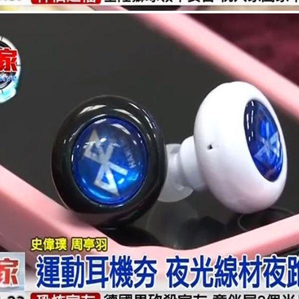 影音介紹 藍芽耳機 單耳  自拍款 HANLIN PBT01 正版 立體聲 贈水鑽款 專利耳掛 LINE通話 滷蛋媽媽
