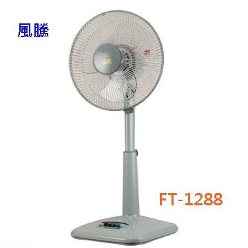 風騰 12吋 桌立扇 FT-1288 ◆ 三段風速開關◆可左右擺頭◆ 簡易俯仰角度調整◆ 台灣製造