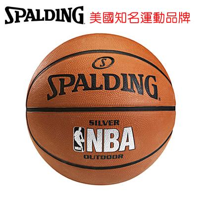 永昌文具【SPALDING】 斯伯丁 銀色NBA系列 SPA83016 銀色NBA-Rubber 6號 籃球 /個